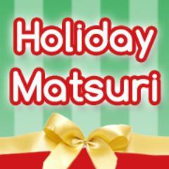 Holiday Matsuri Review